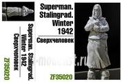 ZF35020 Zebrano 1/35 Сверхчеловек. Сталинград. Зима 1943 год