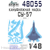 48055 SX-Art 1/48 paint mask for applying camouflage