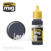 AMIG0907 Ammo Mig Paint acrylic GRAY DARK BASE