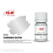 C2002 ICM Varnish Satin (Varnish Satin) 12 ml
