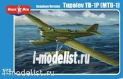 72-010 МикроМир 1/72 Самолёт Tupolev TB-1P (MTB-1)