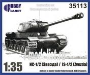 35113 Hobby-Planet 1/35 Носовая часть на ИС-1/2