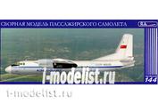 144RA21 RUS-AIR 1/144 Модель для сборки пассажирского самолета Антонов Ан-24 (смола)