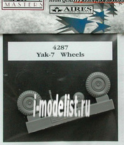 4287 Aries 1/48 Набор дополнений Yak-7 family wheels & paint masks