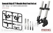 SPS-069 Meng 1/9 Kawasaki Ninja H2™R Movable Metal Front Fork Set