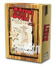1176 Hobby World Карточная настольная игра