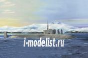 83520 HobbyBoss 1/350 Russian Navy Project 955 Borei-Yuri Dolgoruky SSBN