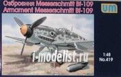 419 UM 1/48 Навесное вооружение и оборудование на Messerschmitt Bf-109
