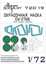 72019 SX-Art 1/72 Окрасочная маска Суххой-27УБ / Суххой-30СМ (Звезда)