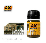 AK025 AK Interactive Mixture for the application of the effects of FUEL STAINS (stains of fuel)