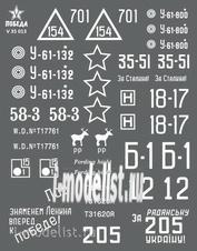 V35013 Победа 1/35 Сухая декаль Маркировка бронетехники Ленд-лиза в Советской армии. ВОВ. Набор 1.