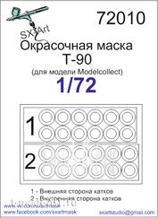 72010 SX-Art 1/72 Окрасочная маска Т-90 (для модели Modelcollect)