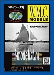 WMC-25 W. M. C. Models 1/50 SPRAY