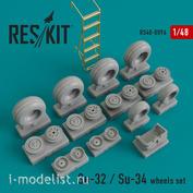 RS48-0096 RESKIT 1/48 Суххой-32 / Суххой-34 смоляные колеса