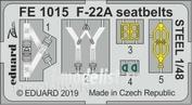 FE1015 Eduard 1/48 Фототравление для F-22A, стальные ремни