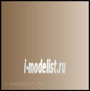 71024 Vallejo Краска акриловая `Model Air` Защитно-коричневый /Khaki Brown