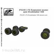 F72155 SG Modelling 1/72 Комплект колес для Studebaker US6