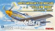LS-009 Meng 1/48 North American P-51D Mustang «Yellow Nose»