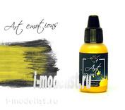 ART61 Pacific88 Acrylic paint Art Color Golden yellow (golden yellow)