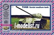72067 Zebrano 1/72 Советский средний танк Т-44М