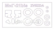 72054-1 KV Models 1/72 Набор окрасочных масок для МиГ-21 Бис + маски на диски и колеса