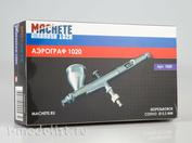 1020 MACHETE Аэрограф 1020