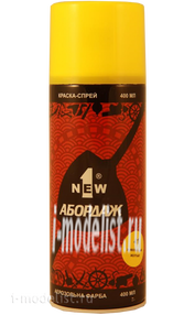 41 Abordage Краска-спрей Живописный жёлтый 400 мл