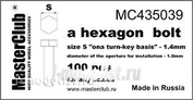 Mc435039 MasterClub Головка болта, размер под ключ -1.4мм (100 шт.)
