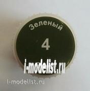 Кр-04 Моделист Краска зеленая