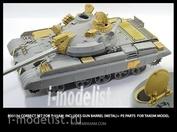 35134 Miniarm 1/35 Корректирующий набор Т-55АМ, включает фототравления и точенный ствол