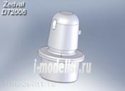 D72006 Zedval 1/72 Бронировка перископа для Т-34