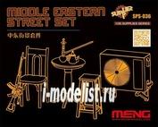 SPS-036 Meng 1/35 MIDDLE EASTERN STREET SET (RESIN)