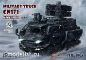 MMS-010 Meng The Wandering Earth - CN171 Military Truck (cartoon model)