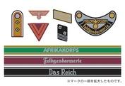 12641 Tamiya 1/35 Немецкие знаки различия