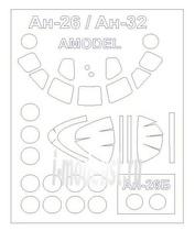 72009 KV Models 1/72 Набор окрасочных масок для остекления модели Антонв 26/ -32