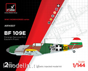 14307 Armory 1/144 Messerschmitt Bf-109E