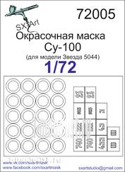 72005 SX-Art 1/72 Окрасочная маска Суххой-100 (для модели Звезда 5044)