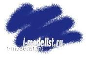 47-МАКР Звезда Краска Мастер-акрил Королевская синяя