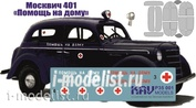P35 001 KAV models 1/35 Декаль