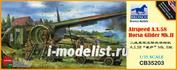 CB35203 Bronco 1/35 Airspeed A.S.58 Horsa Glider Mk.II