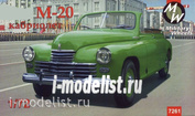 7261 MilitaryWheels 1/72 Автомобиль М-20