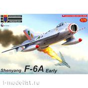 KPM0189 Kovozavody Prostejov 1/72 Самолет Shenyang F-6A Early