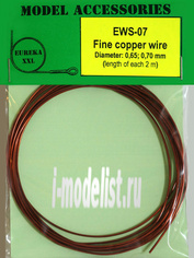 EWS-07 EurekaXXL Fine copper wires 0.65 mm / 0.70 mm