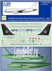MM001 PasModels 1/144 Конверсионный набор для сборки Airbas319 + декаль Rojal Jordanian 1/144