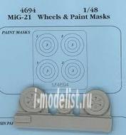 4694 Aires 1/48 Дополнение для MiG-21 Wheels & Paint Masks