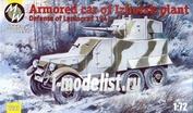 7242 Military Wheels 1/72 Броневик Ижорского завода 1941 год