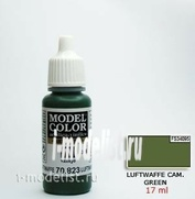 70823 Vallejo Краска акриловая `Model Color` Зелен.люфтвафее/Luftwaffe Cam