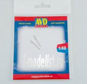 AVD243011802 AVD Models 1/43 Лом ЛО-24, 2 шт