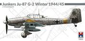 72022 Hobby 2000 1/72 Самолет unkers Ju-87 G-2 Winter 1944/45