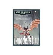 51-08 Warhammer 40.000 Hive Tyrant (Тиран Улья)